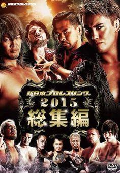 DVD NJPW New Japan Pro Wrestling 2015 Omnibus Shinsuke Nakamura Okada Tanahashi
