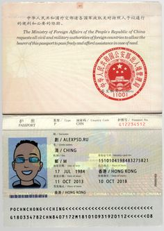 China passport - ALEXPSD Passport Template, Psd Templates, Photoshop, Coding, Author, Names, Writers, Programming