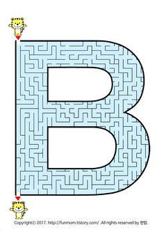 어린이 미로 도안 프린트:: Maze Worksheet, Worksheets, Brain, Coloring, Puzzle, Teacher, Symbols, Letters, Games