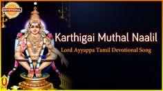 Best Tamil Songs Of Sabarimala Ayyappa All Love Songs, Bhakti Song, Devotional Songs, Lord, Wonder Woman, Album, Tv, Television Set, Wonder Women