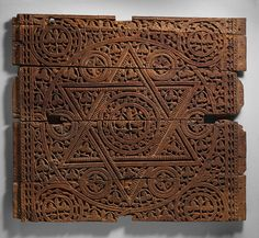 Panel [Iraq, Takrit] (33.41.1a-e) | Heilbrunn Timeline of Art History | The Metropolitan Museum of Art