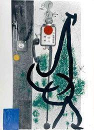 Le барышня а.е. Телефон, 1971, Джоан Миро