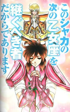Saint Seiya Next Dimension, Andromeda Shun, Virgo Shaka, part 58