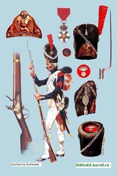 Dotazione e armamento dei granatieri della guardia imperiale francese