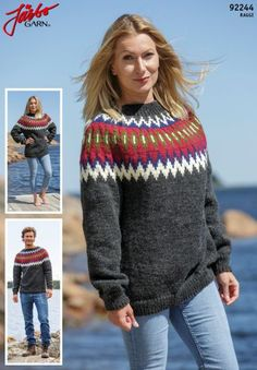 Drops Design, Llamas, Christmas Sweaters, Turtle Neck, Couture, Wool, Knitting, Pattern, Handmade