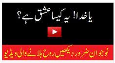 Pakistani walks for 100 days to reach Saudi Arabia for Hajj
