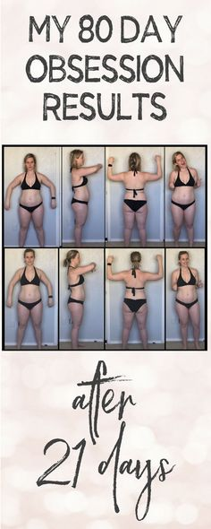 I'm sharing with you my results from 80 day Obsession, click to find out more about my progress with this Beachbody program #beachbody #fitnessmotivation Group Fitness, Fitness Goals, Fitness Motivation, Best Meal Prep, Meal Prep For The Week, Workout To Lose Weight Fast, How To Lose Weight Fast, Portion Control Diet, 80 Day Obsession