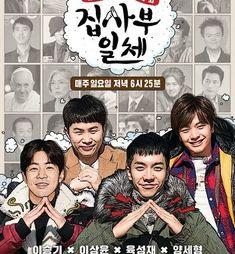 10 korean variety show ideas korean variety shows variety show episode korean variety shows