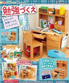 Re-Ment Miniatures - Study Desk