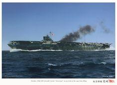 """The IJN Carrier """"Katsuragii"""""""