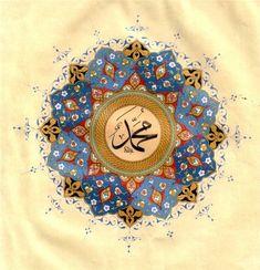Prophet Muhammad appointed Imam Hazrat Ali at Gadhir Khumm Allah Calligraphy, Islamic Art Calligraphy, Arabesque, Iphone Wallpaper Video, Islamic Patterns, Turkish Art, Arabic Art, Prophet Muhammad, Illuminated Manuscript