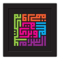 Arabic Calligraphy Art, Calligraphy Alphabet, Caligraphy, Celtic Dragon, Celtic Art, Graffiti Alphabet, Zentangle Patterns, Botanical Prints, Doodle Art