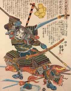 Ukiyo-e wood block print of samurai Japanese Art Prints, Cherry Blossom Japan, Samurai Artwork, Japan Painting, Traditional Japanese Art, Kuniyoshi, Oriental, Japan Art, Japanese Art
