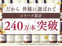 I'm PINCH美容液 Natural Oils For Skin, Company Logo
