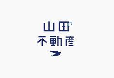 Typographic Logos 2012-2016 on Behance