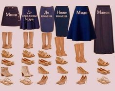 Картинки по запросу цитаты про обувь
