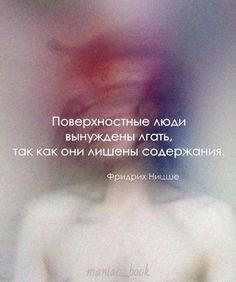Виктория С – Google+