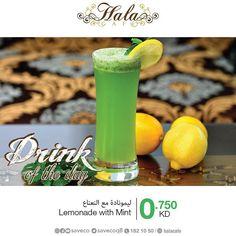 عصير اليوم في #هلا_كافيه في #سيفكو  Juice of the day in #hala_cafe in #Saveco