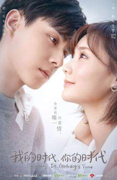 93 J C Dramas Ideas In 2021 Drama Movies Drama Chines Drama