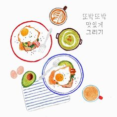 #illustration #draw #artwork #doodle #art #drawing #love #instadaily #colorful #eggs #food #foodie #eggbenedict #green #avocado #coffee #일러스트 #드로잉 #그림 #푸드일러스트 #아보카도 #커피