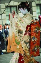 Cherry Blossom Festival Japan | Calendar of Events for the 2014 National Cherry Blossom Festival