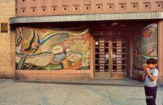 1150 Grand Concourse - Bronx, NY.  Art Deco