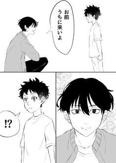 Manga Vs Anime, Asuna, Aesthetic Anime, Geek Stuff, Scene, Fan Art, Twitter, Anime Characters, Geek Things