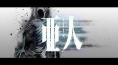 Ajin Anime Wallpaper 2155x1192 Background Images Wallpapers, Wallpaper Backgrounds, Nisekoi Wallpaper, Ajin Anime, Basara, Drops Design, Wallpaper Downloads, Mobile Wallpaper, Celestial
