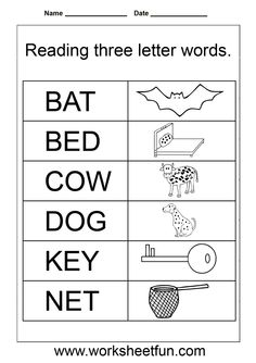 Word Tracing: ET Words | Words, Reading and Writing