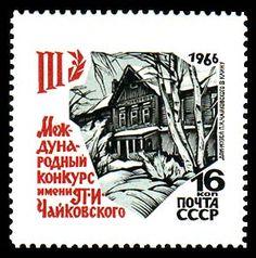 http://www.stamprussia.com/3369b.jpg
