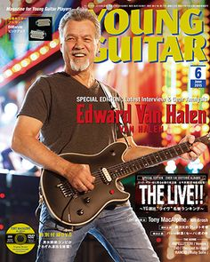 Edward Van Halen - Young Guitar - June 2015