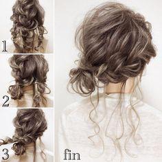 """小路慎一郎 calon hairオーナー  京都美容室 on Instagram: """"アレンジヘア毎日投稿しています。 followしていただけると嬉しいです。 ①後ろと両サイドを三つ編みにしてほぐします 全ての三つ編みをなるべく大きくつくるとモコモコとして可愛くなります。 ②後ろと左の三つ編みを左によせて ゴムでむすびます…"""" Step By Step Hairstyles, Up Hairstyles, Wedding Hairstyles, Hair Arrange, About Hair, Hair Designs, Bridal Hair, Curly Hair Styles, Stylists"""