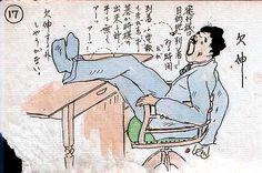 http://www.geocities.co.jp/HeartLand-Gaien/4443/_geo_contents_/kanoya17.jpg