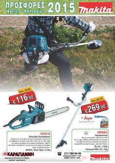 Makita, Outdoor Power Equipment, House, Ideas, Home, Garden Tools, Thoughts, Homes, Houses