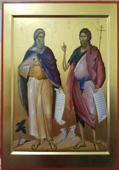 Orthodox Christianity, Art Icon, Orthodox Icons, Christian Life, Saints, Painting, Mosaics, God, Dios