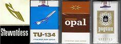 sxe8 - Ностальгия, вещи из СССР.