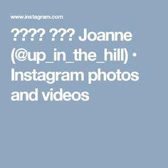 刺繡作家 王瓊怡 Joanne (@up_in_the_hill) • Instagram photos and videos
