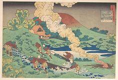 Illustration of the Poem by Kakinomoto Hitomaro.  Katsushika Hokusai  (Japanese, 1760–1849)  Period: Edo period (1615–1868) Date: 1839 Culture: Japan Medium: Polychrome woodblock print; ink and color on paper