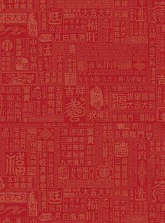 #网页# Red Packet, Red Envelope, Chinese Culture, Periodic Table, Ads, Pocket, Periodic Table Chart, Periotic Table, Bag