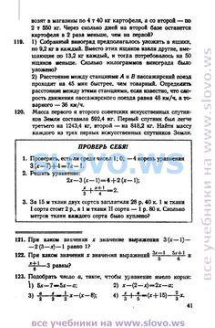 Готовые домашние задания по химии