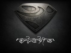 I am Carlos-Ko (carlos of the house of KO). Join your own Kryptonian House with the #ManOfSteel glyph creator http://glyphcreator.manofsteel.com/
