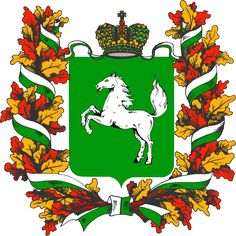 Coat of arms of Tomsk Oblast, Russia