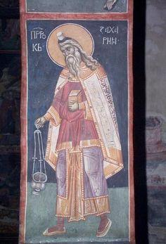 Serbian Culture and Heritage Raphael Angel, Archangel Raphael, Peter Paul Rubens, Biblical Art, Byzantine Art, Albrecht Durer, Old Testament, Orthodox Icons, Angel Art