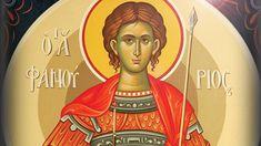 Η Ευχή της Φανουρόπιτας  Η Ευχή αυτή διαβάζεται κατά την παρασκευή της Φανουρόπιτας που φτιάχνουμε προς τιμήν του Αγίου Φανουρίου.    Κύριε Ιησού Χριστέ, ο Ουράνιος Άρτος, ο της βρώσεως της μενούσης εις τον αιώνα πλουσιοπάροχος χορηγός, ο