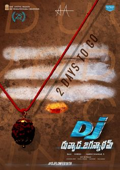 Duvvada Jagannadham First Look Release Feb 18 Duvvada Jagannadham First Look Release Feb 18    Allu Arjun's next film, Duvvada Jagannadham has been much awaited mostly for the mystery surrounding it.   #dj #latest movie first look #movie news #Telugu Movie