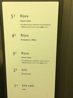 室内写真はありませんが、『Bijuu』最大の魅力は、非日常的な気分を味わえる斬新なデザイナーズルームが用意されていること。最上階の5階フロア全体を使ったスイートルームはなんと、114平米!石造りの床で、リビングの中央には大きなバスタブ。さらに部屋の奥には岩盤浴スペースがあるそう。スパと宿泊が融合した、極上のプライベート空間になっています。 Guest Room, Reception, Personalized Items, Receptions, Guest Rooms, Spare Room, Guest Bedrooms, Living Rooms