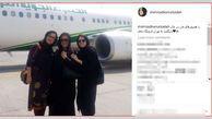 سه بازیگر زن روی باند فرودگاه
