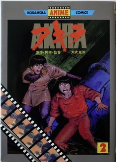 42 Posters Album Art Book Covers Ideas Album Art Art Manga