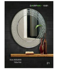 Decorative Frameless Round Shape Mirrors From Glorie