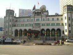 Liaoning Hotel - http://chinamegatravel.com/liaoning-hotel/